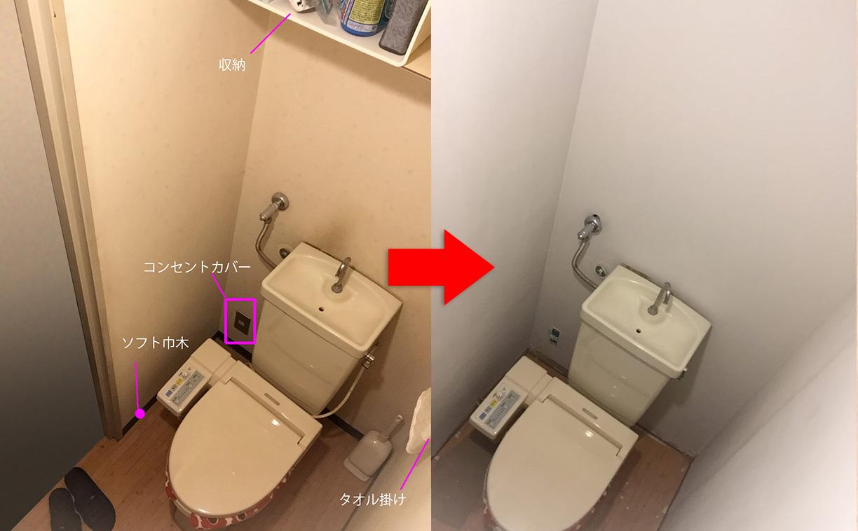 塗装前→塗装後